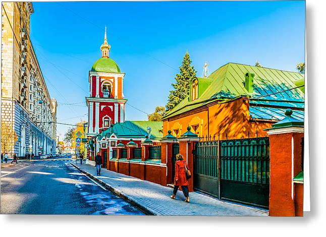 Golden Bell Greeting Cards - Church Of Assumption In Goncharny Lane Greeting Card by Alexander Senin