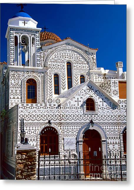 Church Of Geometric Pattern Greeting Card by Aiolos Greek Collections