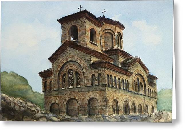 Bulgaria Paintings Greeting Cards - Church of St Demetrius of Thessaloniki Veliko Tarnovo Bulgaria Greeting Card by Henrieta Maneva