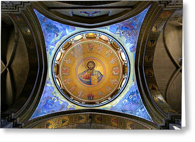 Church Of The Holy Sepulchre Catholicon Greeting Card by Stephen Stookey