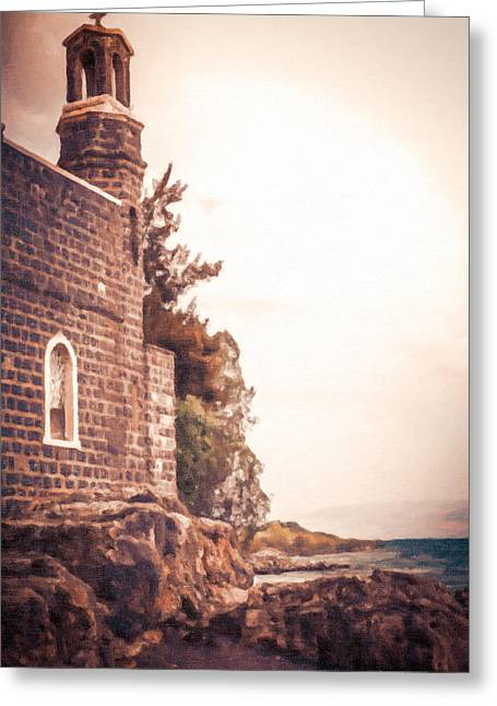 Church Of The Loaves And The Fishes Greeting Card by Dustin Abbott
