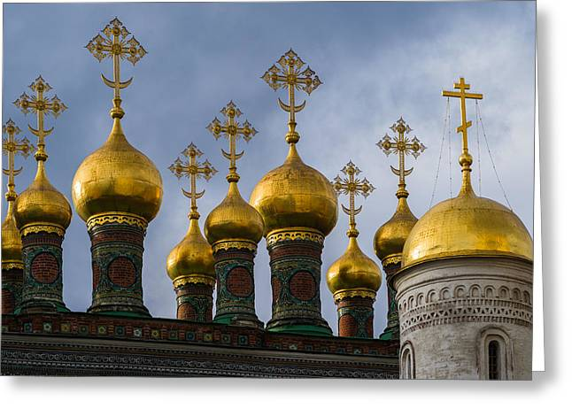 Cupola Greeting Cards - Church Of The Nativity Of Moscow Kremlin Greeting Card by Alexander Senin