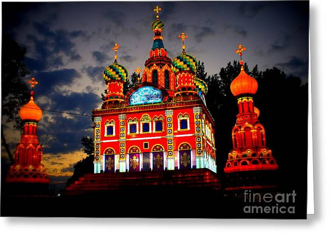 Church On Spilled Blood Greeting Cards - Church of The Savior on Spilled Blood Lantern at sunset Greeting Card by Lingfai Leung