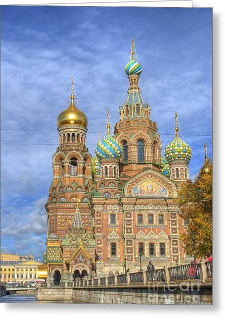 Canal Greeting Cards - Church of the Saviour on Spilled Blood. St. Petersburg. Russia Greeting Card by Juli Scalzi