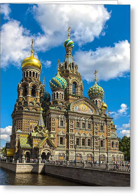 From The Dome Greeting Cards - Church Of Spilled Blood Greeting Card by Andy Myatt