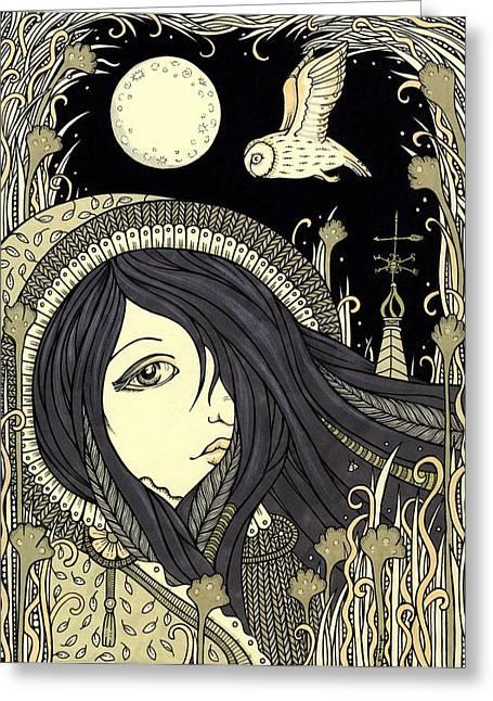 Mystic Drawings Greeting Cards - Ciara Greeting Card by Anita Inverarity
