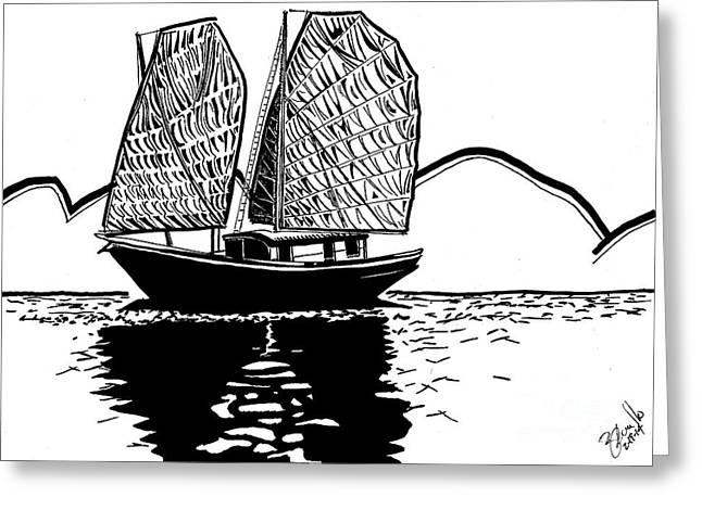 Yellow Sailboats Drawings Greeting Cards - Chinese Junk Greeting Card by Andooga Design