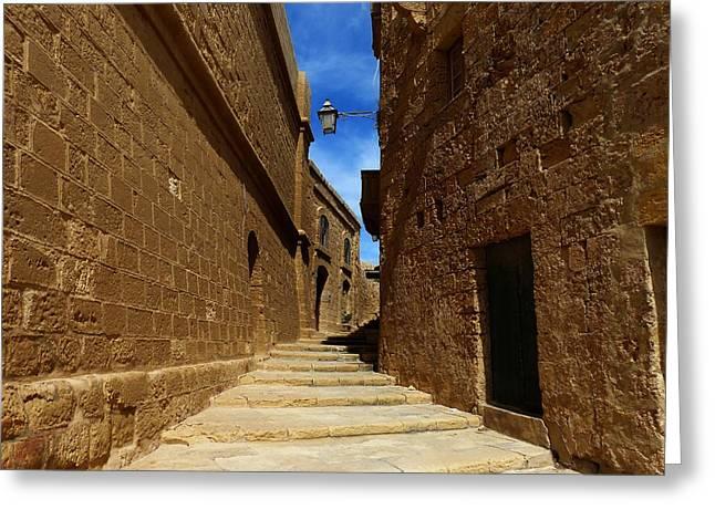 Rabat Greeting Cards - Citadella Greeting Card by David and Mandy