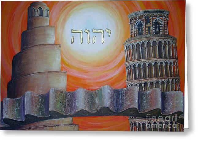 Biblical Reliefs Greeting Cards - Civilization in search of the sky Greeting Card by Anna Maria Guarnieri
