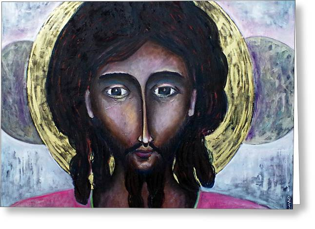 Jesus Christ Icon Greeting Cards - Classic Jesus Icon Greeting Card by Andrew Osta