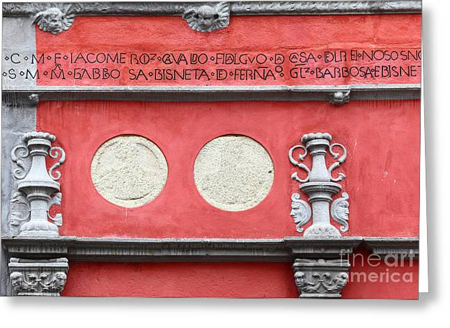 La Luna Greeting Cards - Classical Architecture in Portugal Greeting Card by James Brunker