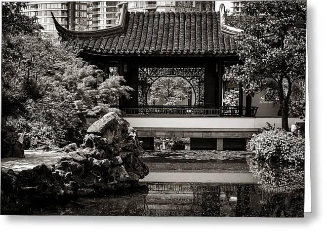 Entrance Door Digital Art Greeting Cards - Classical Chinese garden Il Greeting Card by Maria Angelica Maira