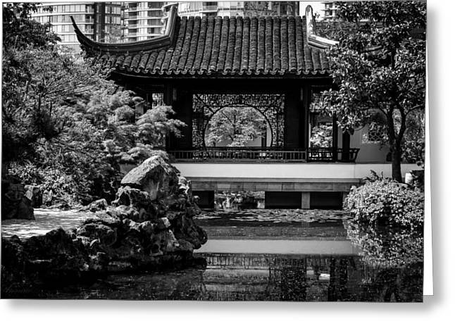 Entrance Door Greeting Cards - Classical Chinese garden Greeting Card by Maria Angelica Maira