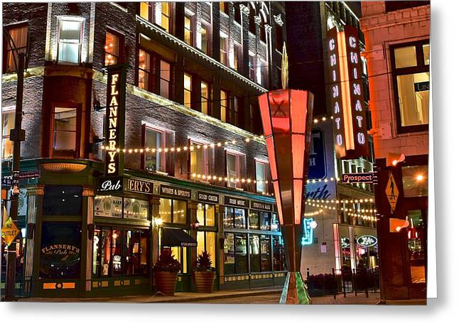 Sixth Greeting Cards - Clevelands East Fourth Greeting Card by Frozen in Time Fine Art Photography