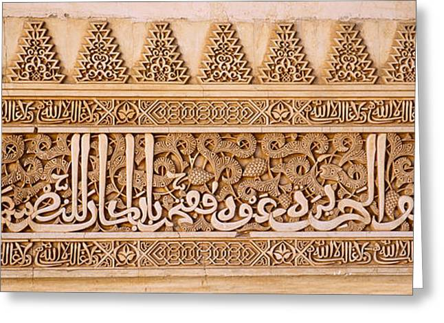 Western Script Greeting Cards - Close-up Of Carvings Of Arabic Script Greeting Card by Panoramic Images