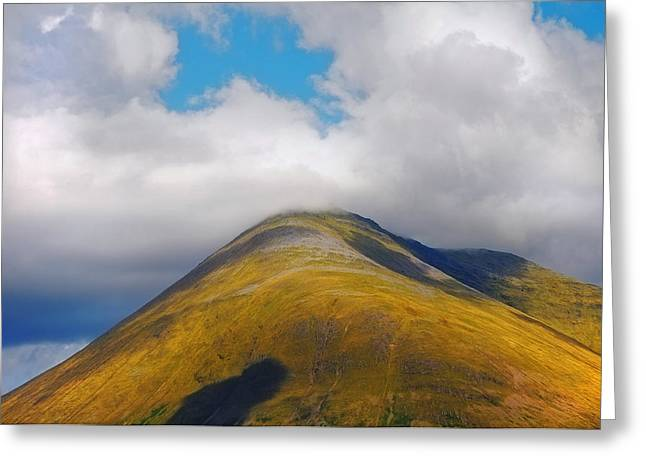 Beautiful Scenery Greeting Cards - Clouds Kiss Greeting Card by Jenny Rainbow