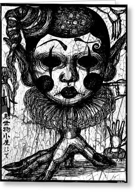 Equality Drawings Greeting Cards - Clown Greeting Card by Akiko Kobayashi