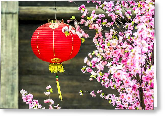 Pyrotechnics Greeting Cards - Cny 2015 Greeting Card by Jijo George