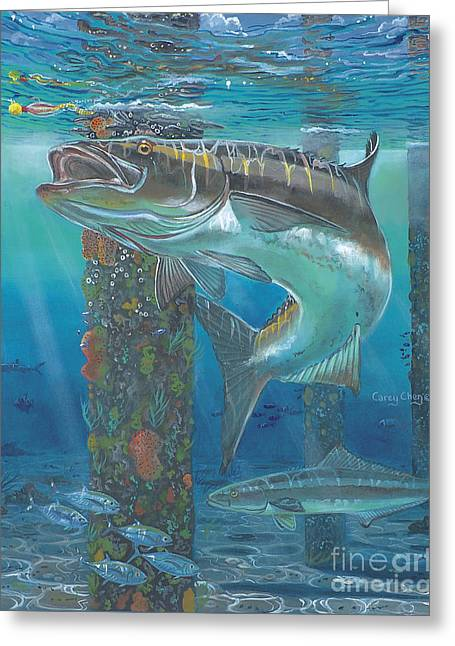 Miami Paintings Greeting Cards - Cobia Strike In0024 Greeting Card by Carey Chen