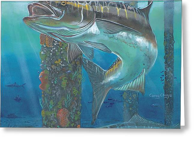 Cobia Strike In0024 Greeting Card by Carey Chen