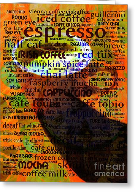 Sprockets Greeting Cards - Coffee Lover 5D24472p8 Greeting Card by Wingsdomain Art and Photography
