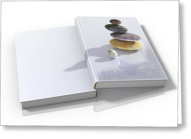 Yang Greeting Cards - Coffee Table Books Greeting Card by Mountain Dreams
