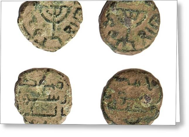 Coin Depicting Menorah Greeting Card by Photostock-israel