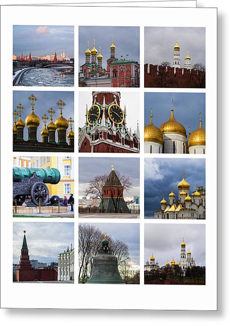 Cupola Greeting Cards - Collage Moscow Kremlin 1 - Featured 3 Greeting Card by Alexander Senin