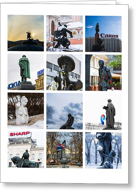 Don Quixote Greeting Cards - Collage - Moscow Monuments - Featured 3 Greeting Card by Alexander Senin