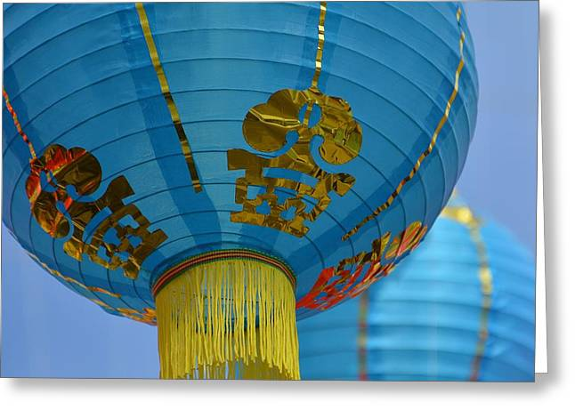 Chinese New Year Greeting Cards - Color Me Blue Greeting Card by Fraida Gutovich