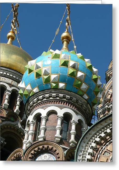 Slavonic Greeting Cards - Colorful Church Dome Greeting Card by Rachel Gagne