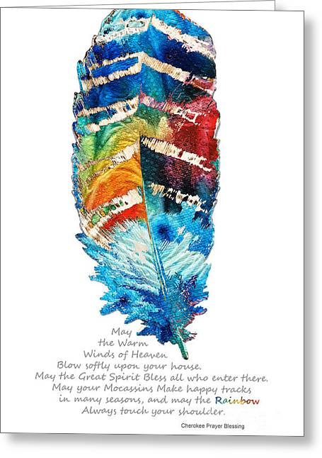 Blessing Greeting Cards - Colorful Feather Art - Cherokee Blessing - By Sharon Cummings Greeting Card by Sharon Cummings