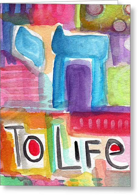 Cards Mixed Media Greeting Cards - Colorful Life- Abstract Jewish Greeting Card Greeting Card by Linda Woods