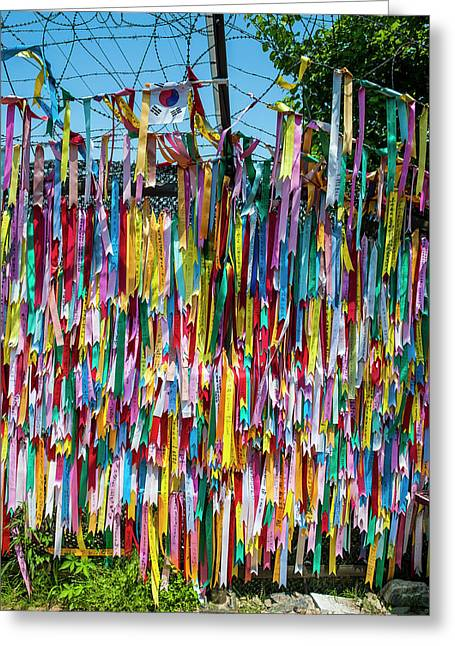 Colorful Ribbons At The High Security Greeting Card by Michael Runkel