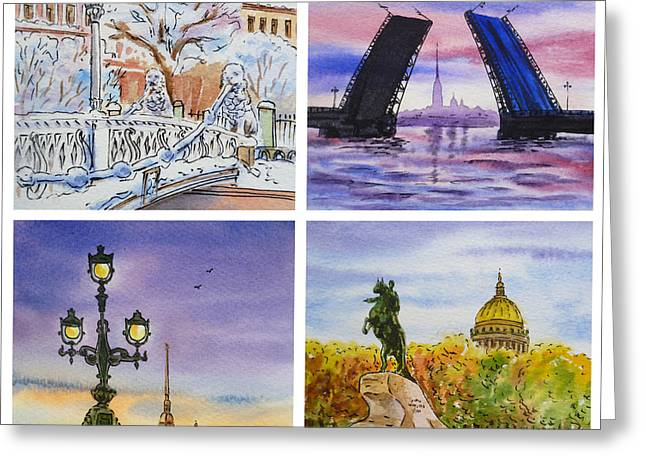 Winter Travel Paintings Greeting Cards - Colors Of Russia Saint Petersburg Greeting Card by Irina Sztukowski