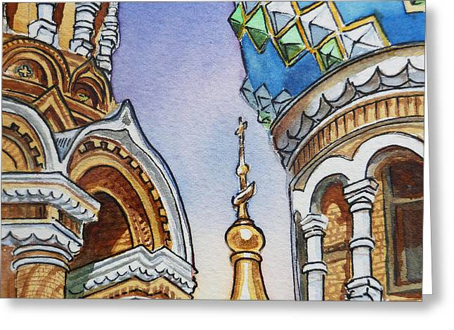 Winter Travel Paintings Greeting Cards - Colors Of Russia St Petersburg Cathedral II Greeting Card by Irina Sztukowski