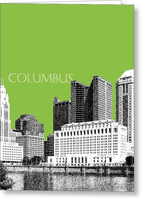 Olive Digital Art Greeting Cards - Columbus Ohio Skyline - Olive Greeting Card by DB Artist