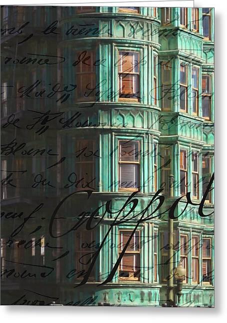 Geometric Digital Art Greeting Cards - Columbus Tower  Greeting Card by Kandy Hurley