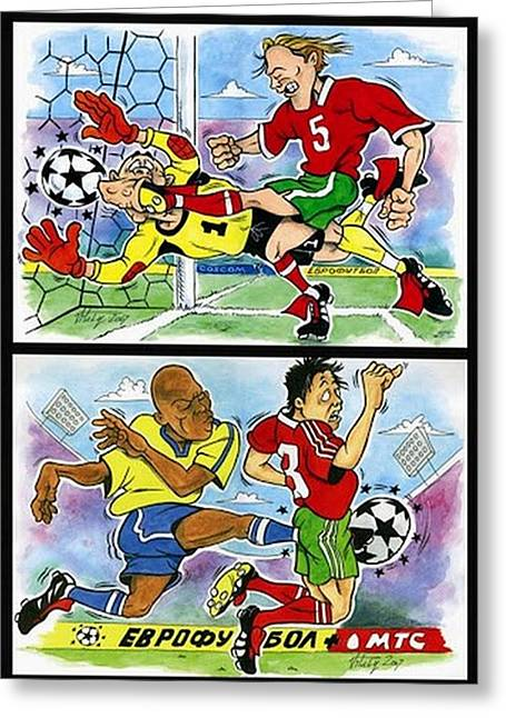 Calendar Drawings Greeting Cards - Comics about EUROFOOTBALL. First page. Greeting Card by Vitaliy Shcherbak