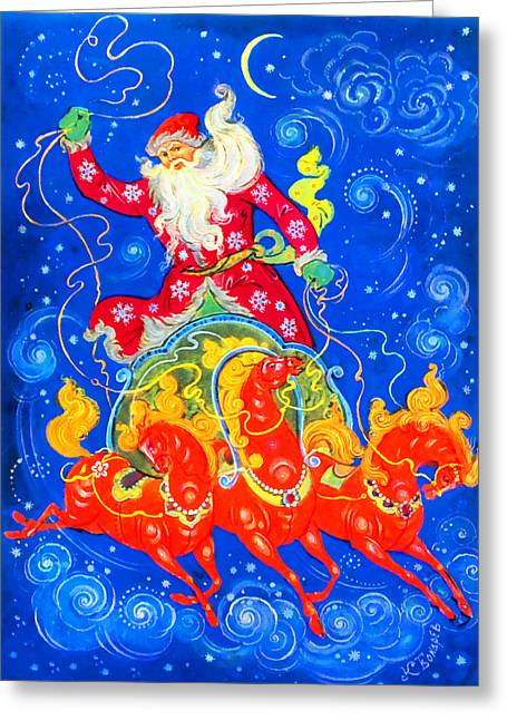 Christmas Greeting Photographs Greeting Cards - Coming to Earth Greeting Card by Munir Alawi