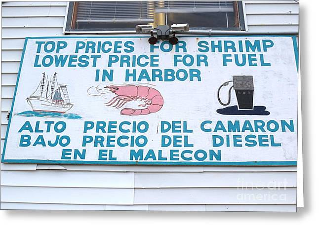 Sign In Florida Photographs Greeting Cards - Commercial Shrimp Business in Ft Myers Florida Posted Sign Greeting Card by Robert Birkenes