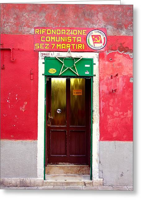 Entrance Door Greeting Cards - Communist Cell Greeting Card by Valentino Visentini