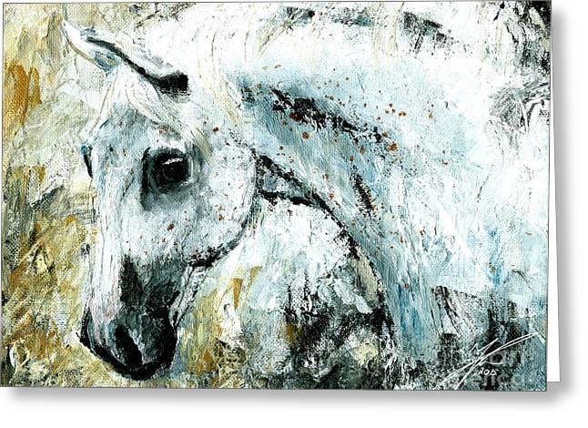 Quarter Horses Drawings Greeting Cards - Companion Greeting Card by Paulina Zaborska