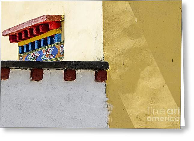 Composition 2 Greeting Card by Hitendra SINKAR