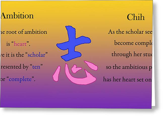 Ambition Greeting Cards - Constituents of Ambition Greeting Card by Leonard Ross
