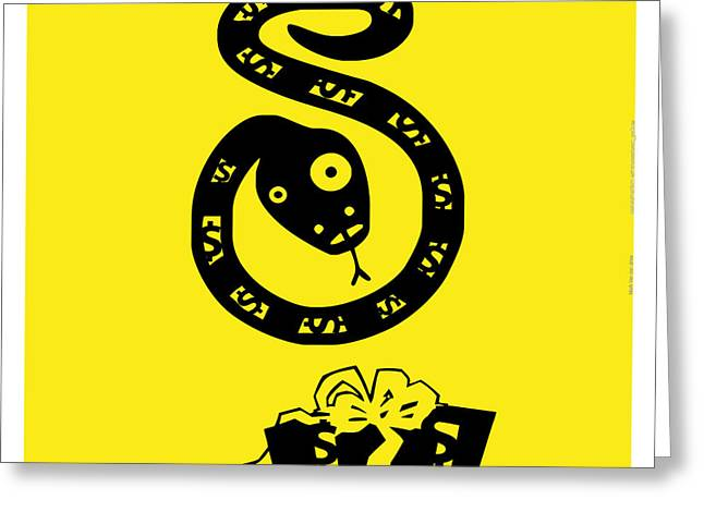 Validation Greeting Cards - consumerism art movement_yellow TNM Greeting Card by Mark Van den dries