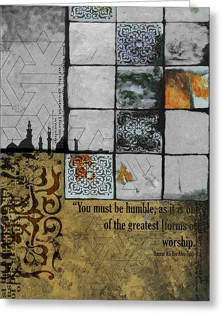 Associated Greeting Cards - Contemporary Islamic Art 062 B Greeting Card by Corporate Art Task Force