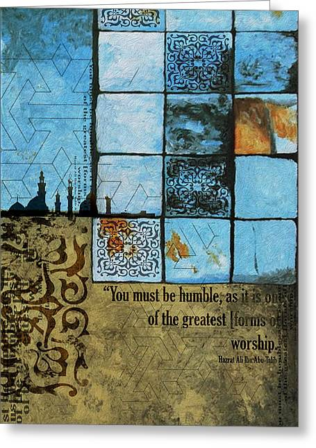 Associated Greeting Cards - Contemporary Islamic Art 062 Greeting Card by Corporate Art Task Force