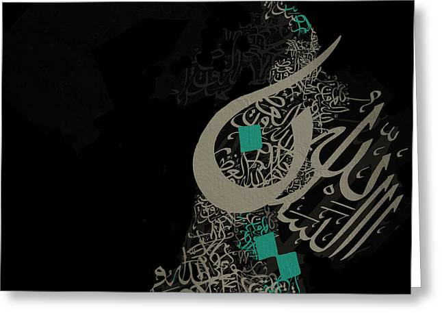Calligraphy Print Greeting Cards - Contemporary Islamic Art 25c Greeting Card by Shah Nawaz