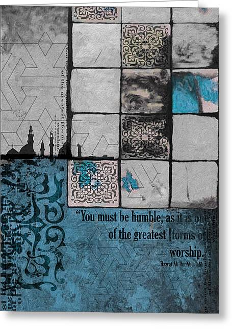 Associated Greeting Cards - Contemporary Islamic Art 62 C Greeting Card by Corporate Art Task Force